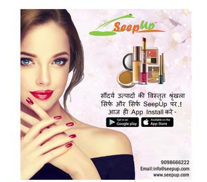 Best Online Shopping Site in Indore | Buy Grocery Online