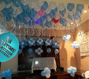 Party time. Birthday ANNIVERSARY surprise decoration Pune