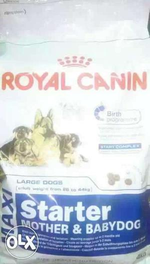 Wana dog food for all type breed puppy in discount call