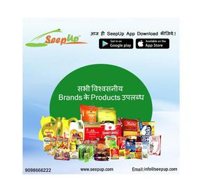 Best online shopping site in indore | Online Grocery in Indo