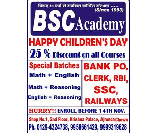 BANK PO AND CLERK COACHING IN FARIDABAD BSC ACADEMY
