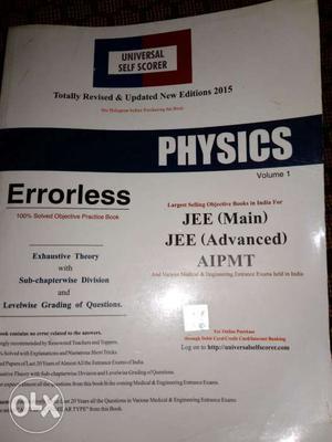 Brand new Physics Universal book for NEET EXAM(of