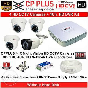 Cp Plus Complete CCTV surveillance security system only in