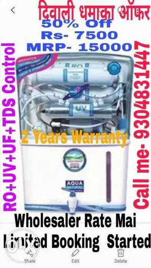 New Aqua Seal Pack R.O (Water purifier) With