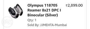 Olympus binoculars for sale in Dwarka Delhi