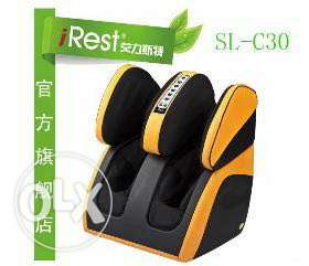 Leg Massager/Foot Massager