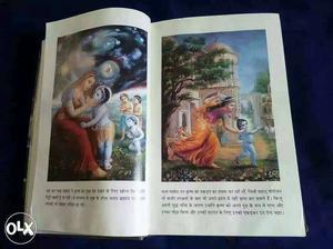 Jai shri Krishna,Sampurna shri Krishna leela