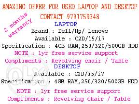 Amazing offer for used laptop and desktop with
