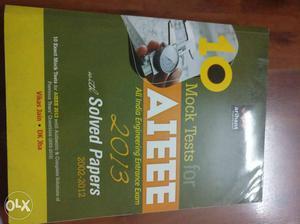 Arihant Mock Test for AIEEE solved papers