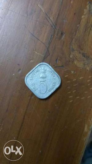 Old 5 paisa, awas yogana coin