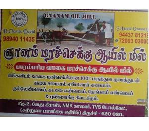 Cold pressed oilMarachekku oil Tiruchirappalli