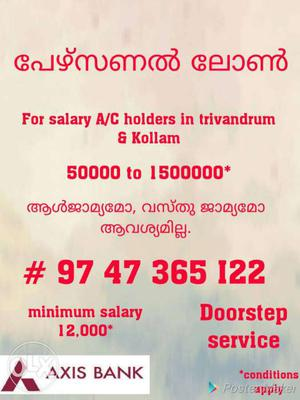 For Salary A/C Holders In Trivandrum And Kollam