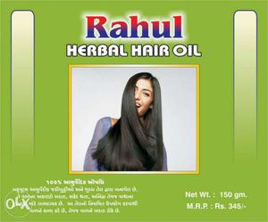 Herbal oil Its really work use 3 month and see