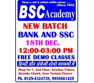 BEST BANKING AND SSC COACHING CENTER IN FARIDBAD Faridabad