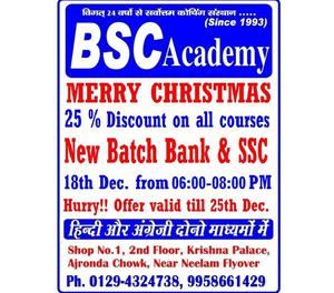 BEST BANKING CENTER IN FARIDBAD BSC ACADEMY FARIDABAD