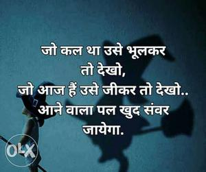 Muje lajpat nagar Delhi me room chaiy pls call