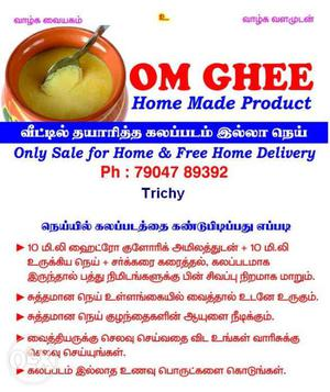 Om Ghee Home Made Products 100% Pure, Original Ghee 1 Lit =