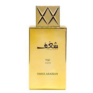 Shaghaf Oud For Unisex By Swiss Arabian - 75 ml
