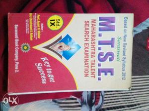 M.T.S.E exam book no name or marking on any page.