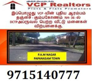 DTCP Approved plots for sale in P.A.M Nagar