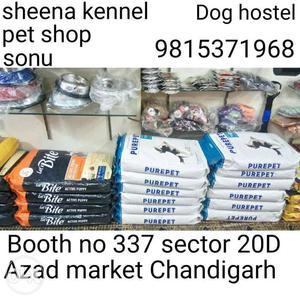 Sheena kennel pet shop dog parlour dog hostel