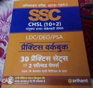 Practice Work Book  for SSC CHSL (10+2) Exam TIER 1