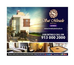 Best Hotels in Shirdi Nashik