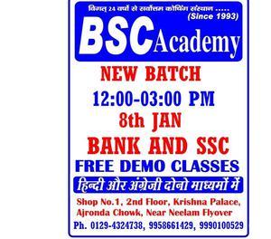 NO 1 BANKING AND SSC COACHING CENTER IN FARIDBAD Faridabad