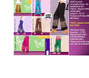 Online Buy Wholesale palazzo pants in Pune Mumbai