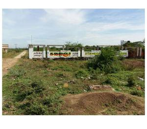 Plot for Sale in Chennai to Banglore highway