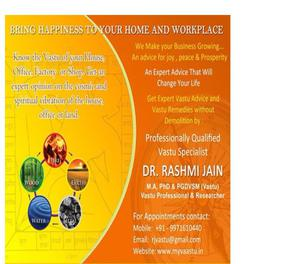 Vastu Consultants in India New Delhi
