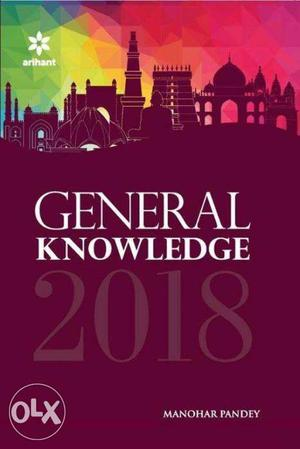 General Knowledge  - Manohar Pandey (New and unopened)