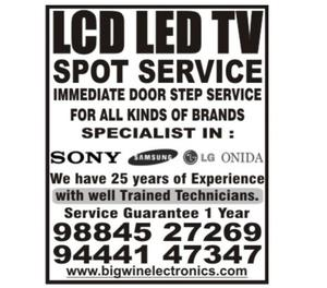 TV LED LCD SONY SAMSUNG & LG TV SERVICE AND REPAIR Chennai