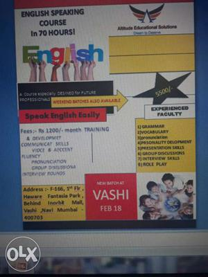 English Speaking Course Screengrab