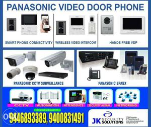 Home security system and automation installation and