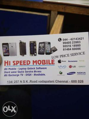 Hi Speed Mobile Business Card