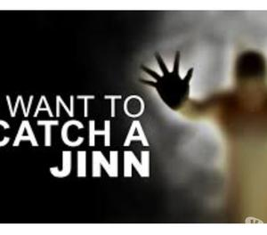 How To Get Rid of jinn Lover Mumbai