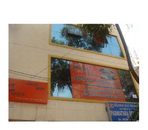Office Space for Rent at Jayanagar 9th Block