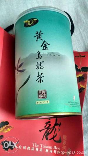 Taiwanese Green Tea