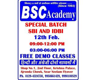 BEST SBI AND IDBI COACHING IN FARIDABAD BSC ACADEMY