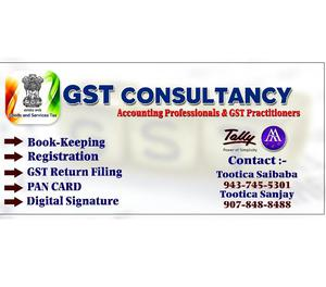 GST Consultancy Bhramapur