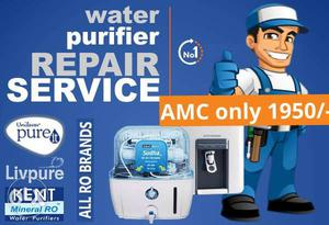 Annual maintenance contract of RO water purifier
