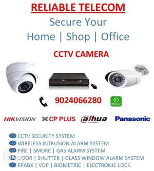 Package of 8 HD CCTV Cameras with HD DVR