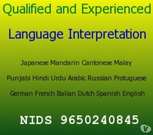 Get your important documents translate at NIDS Gurgaon