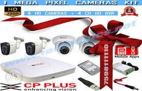 Best CCTV Service which you never get from others