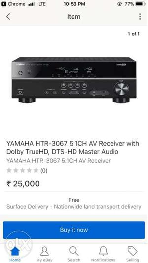 Yamaha HTR- AV Receiver Screenshot