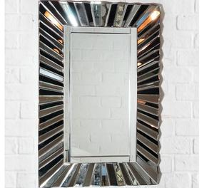 Buy Beautiful Wall Mirror Online & Make Your Home More Beaut