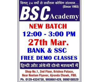 SSC No 1 Coaching Classes in Faridabad Faridabad