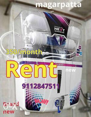 RO water purifier brand new on Rent.. Free