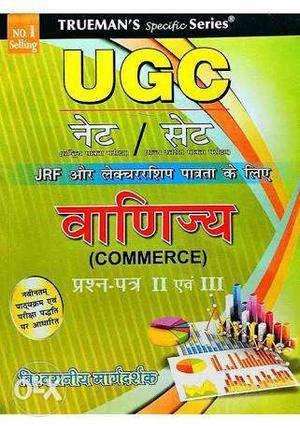 Commerce hindi medium new UGC NET book of main